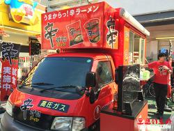 일본에서 만난 신라면 키친카 - 신라면 시식회