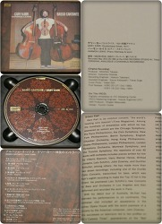 [CD음반] Gary Karr (게리 카) - 슈베르트 아르페지오네 소나타 (Schubert, Arpeggione Sonata, with Harmon Lewis, 1980년)