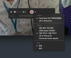 Mac OS 기초 강좌 #23 : OS X Yosemite 에서 맥 화면/iOS기기 캡쳐