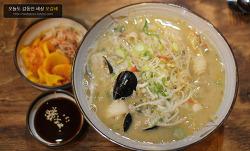 수원성대맛집! 다이키치에서 깊은 일본 정통음식을 맛보세요~