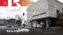 KUNSTHAUS, Zurich, Switzerland 쿤스트하우스, 스위스 취리히