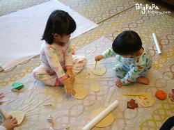 어린이집대신 집에서 놀이시터수업