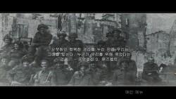 [Call of Duty 2] 스크린샷 +12