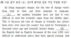 (H1-150334) - All living languages change, but the rate of change varies from time to time ~.