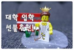 여자대학입학선물 추천, 14k 체인반지 이뻐요!!