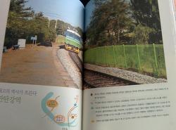 [공지] 8월 31일(일) 한탄강역 여행
