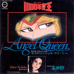 "천년여왕 Original Sound Track. ""Angel Queen"""