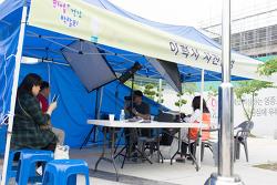 [16.05] 인천 중구 영종 신도시 취업+건강 박람회 현장 이력서 사진 부스 참가