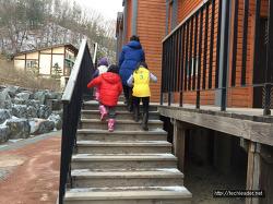 2017년 새학기맞이 가족여행 : 운악산자연휴양림, 허브아일랜드