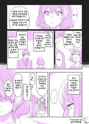 신데마스 2화의 카에데 씨[신데렐라 걸즈-신데마스 만화]