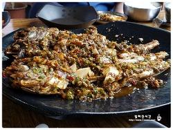 대구동촌유원지 대구맛집 명태찜전문 만나식당 철지난 방문기!!