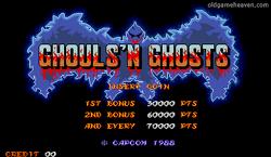 마메(MAME) - 대마계촌 (Ghouls 'N Ghosts)