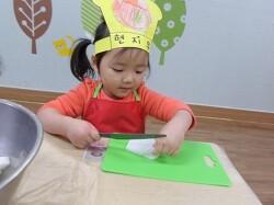 [36개월 깍두기 담그기] 4살 사랑반 해피용마 어린이집 깍두기 담그기 요리교실^^