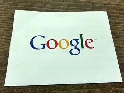 티스토리 두번째 구글 애드센스 핀번호 도착