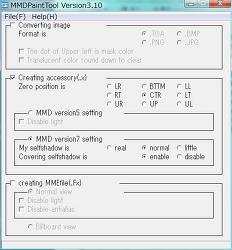 MMDPaintTool 3.10