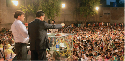 [세미나 소식]4만 5천 명이 운집한 파키스탄 구속사 세미나(저자 평강제일교회 박윤식원로목사)