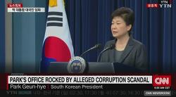 박근혜 국민담화,내가 이러려고 대통령이 되었는가 영어 표현