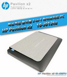 HP 파빌리온 X2 하이브리드 PC 개봉기