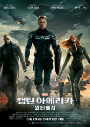캡틴 아메리카 : 윈터 솔져(2014) Captain America: The Winter Soldier