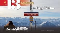 Rigi Kulm, Switzerland 스위스 리기산 가기