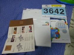 [대전 마라톤]2014년 대전 3대하천 마라톤대회