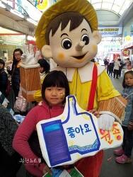 <부천은창조대학-언론보도>부천뉴스-부천문화재단, '원종종합시장 어린이 축제 넘버원!종'