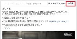 [페이스북] 페이스북 친구글 차단하기, 타임라인에서 숨기기