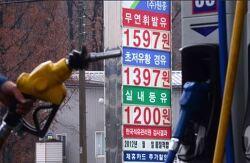 6년만의 최저 국제유가 vs 꿈쩍도 않는 국내유가 (국제유가 하락에도 기름값이 안내리는 이유)