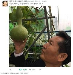 김종인, 정청래 공천 탈락시킨 이유와 성공 여부