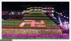 삼광사 연등축제 (ver. 2015)