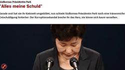 박근혜는 1975년부터 최태민과 같이 대통령을 꿈꾸었다. 이러려고 대통령했다.