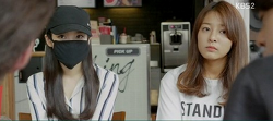 '프로듀사' 아이유 안티팬 당돌녀,  서울예대 연기지망생