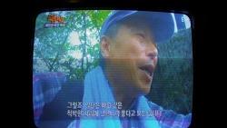 산원초 방송 출연 기록 사진