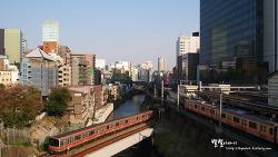히지리바시에 서서 ::오차노미즈(御茶ノ水)