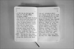 """[D+584] """"재탕은 예술이 아닙니다"""""""