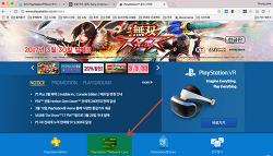 플레이스테이션(PS4) PSN카드 구입하는 방법 (지갑 충전하기, PSN+)