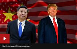 브루킹스 재단, 조나단 스트롬세쓰 주문사항, 시진핑과 트럼프 회담