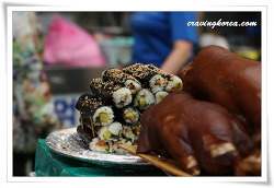 Drug-Gimbap & Bindaetteok - Gwangjang Marketplace