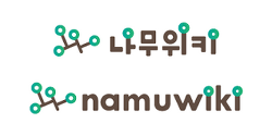 한국어 위키백과는 왜 나무위키에게 밀렸을까