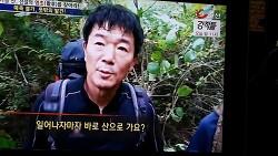방송을 통해 산원초 알림에 도움을 주신 26인의 지인님 활동 사진 기록 001