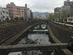 [후쿠오카여행] 3일차 - 나가사키