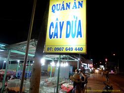 1607 호치민, 무이네 4일: Cay Dua(까이두아)에서 해산물 파티를 열다.