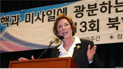 4월 마지막 주간은 북한자유주간