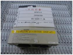 인버터수리 INVERTER MITSUBISHI FR-V520-7.5K