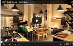 이케아(IKEA)의 Small Spaces, Small ideas를 통해 본, 합리성과 창의성의 DIY 정신