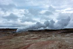아이슬란드 여행 7일차 (군누흐베르)