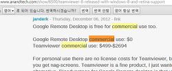 원격 데스크탑 제어 (Chrome remote desktop)