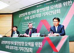 헬스커뮤니케이션닥터_대선후보 건강정책도 팩트체크 필요하다