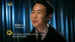 인투로 '메알' KBS 황금의 펜타곤 출연 [2]