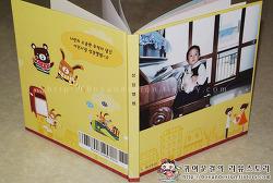 [딥씨포토북/포토북제작]쉽고 간편한 딥씨 포토북만들기 셀프성장앨범